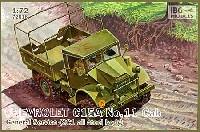 シボレー C15A キャブ11 カーゴトラック金属荷台タイプ