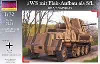 マコ1/72 AFVキットドイツ sWS重ハーフトラック Flak43搭載 対空自走砲 装甲タイプ