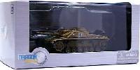 ドラゴン1/72 ドラゴンアーマーシリーズドイツ 3号突撃砲 G型 装甲擲弾兵師団 グロースドイッチュラント 東部戦線 1943