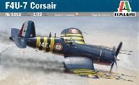 イタレリ1/72 航空機シリーズヴォート F4U-7 コルセア