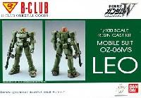 Bクラブ1/100 レジンキャストキットOZ-06MS リーオー