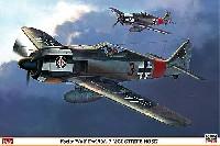 ハセガワ1/32 飛行機 限定生産フォッケウルフ Fw190A-7 JG1 ストライプノーズ