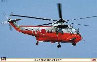 ハセガワ1/48 飛行機 限定生産S-61A シーキング 海上自衛隊