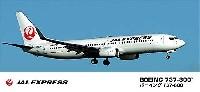 ハセガワ1/200 飛行機シリーズJAL エクスプレス ボーイング 737-800