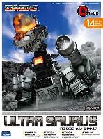 RZ-037 ウルトラザウルス