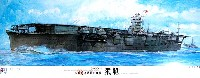フジミ1/350 艦船モデル旧日本海軍 航空母艦 飛龍 1941年 太平洋戦闘開戦時