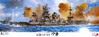 フジミ1/350 艦船モデル旧日本海軍 航空戦艦 伊勢 1944年10月 (デラックスエッチングパーツ付)