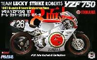 フジミ1/12 オートバイ シリーズヤマハ YZF750 '87 チーム・ラッキーストライク・ロバーツ