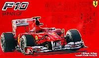 フジミ1/20 GPシリーズフェラーリ F10 日本GP