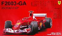 フジミ1/20 GPシリーズフェラーリ F2003-GA モナコ グランプリ
