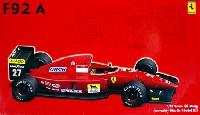 フジミ1/20 GPシリーズ SP (スポット)フェラーリ F92A スケルトンボディ