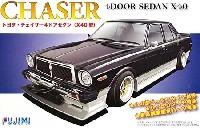 トヨタ チェイサー 4ドアセダン (X40型)