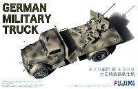 フジミ1/72 ミリタリーシリーズドイツ 軍用 3tトラック 対空機銃搭載仕様