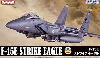 フジミバトルスカイ(BSK) シリーズF-15E ストライクイーグル