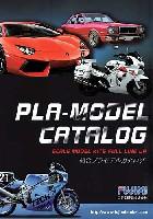 フジミカタログフジミ模型 総合プラモデルカタログ (2012-2013)