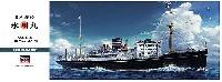 ハセガワ1/350 Z帯日本郵船 氷川丸