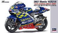 2001 ホンダ NSR250 チーム テレフォニカ モビスター ホンダ (2001 WGP250 チャンピオン 加藤 大治郎)