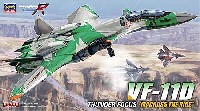 ハセガワ1/72 マクロスシリーズVF-11D サンダーフォーカス マクロス・ザ・ライド