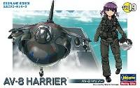 ハセガワたまごひこーき シリーズAV-8 ハリアー