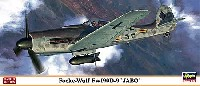 フォッケウルフ Fw190D-9 ヤーボ