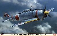 中島 キ44 二式単座戦闘機 鍾馗 2型 丙 飛行第246戦隊