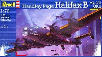 ハンドレページ ハリファックス B Mk.1/2 GR2