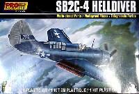 レベル1/48 飛行機モデルSB2C-4 ヘルダイバー