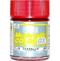 GSIクレオスMr.メタリックカラー GXGX メタルレッド (メタリック) (GX-202)