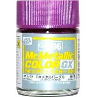 GSIクレオスMr.メタリックカラー GXGX メタルパープル (メタリック) (GX-206)