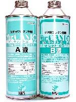 GSIクレオスVANCE・マテリアルMr.キャスト 2 1kgセット