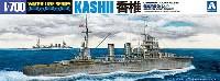 アオシマ1/700 ウォーターラインシリーズ軽巡洋艦 香椎