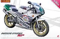 アオシマ1/12 バイクホンダ '89 NSR250R SP
