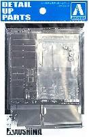 アオシマ1/24 ディテールアップパーツシリーズツール & ツールボックスセット