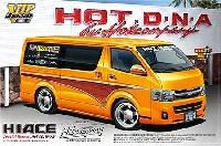 アオシマ1/24 VIP アメリカンホットカンパニー 200系 ハイエース '10