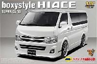 アオシマ1/24 VIP アメリカンboxystyle ハイエース スーパーGL '10 (200系3型)