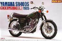 アオシマ1/12 ネイキッドバイクヤマハ SR400S 1995 カスタムパーツ付き