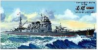 アオシマ1/350 アイアンクラッド日本海軍 条約型 1万t 重巡洋艦 高雄 1942 リテイク