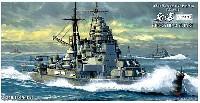 アオシマ1/350 アイアンクラッド日本海軍 重巡洋艦 鳥海 1942 リテイク