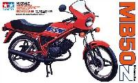タミヤ1/6 オートバイシリーズホンダ MB50Z