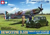 タミヤ1/48 傑作機シリーズデヴォアティーヌ D.520 エース搭乗機 (スタッフカー付き)