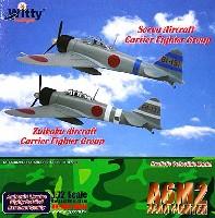 ウイッティ・ウイングス1/72 スカイ ガーディアン シリーズ (レシプロ機)零式艦上戦闘機 21型 空母 瑞鶴 佐藤正夫大尉搭乗機 (EII-137)