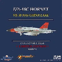 F/A-18C ホーネット VX-31 NAS チャイナレイク 100周年記念塗装