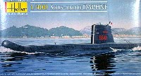 フランス ダフネ級 潜水艦