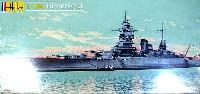 フランス ダンケルク級 戦艦