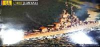 フランス ジーンバート級 戦艦