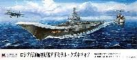 ピットロード1/700 スカイウェーブ M シリーズロシア海軍 航空母艦 アドミラル・クズネツォフ