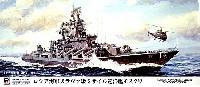 ピットロード1/700 スカイウェーブ M シリーズロシア海軍 スラヴァ級ミサイル巡洋艦 モスクワ (旧スラヴァ)