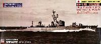 ピットロード1/700 スカイウェーブ J シリーズ海上自衛隊 護衛艦 DD-103 あやなみ