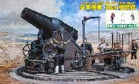 ピットロード1/72 スモールグランドアーマーシリーズ日本陸軍 28cm榴弾砲 砲兵6体+乃木将軍フィギュア付
