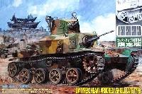 ピットロード1/35 グランドアーマーシリーズ日本陸軍 九二式重装甲車 (後期型) (エッチング&プラ製連結履帯付)